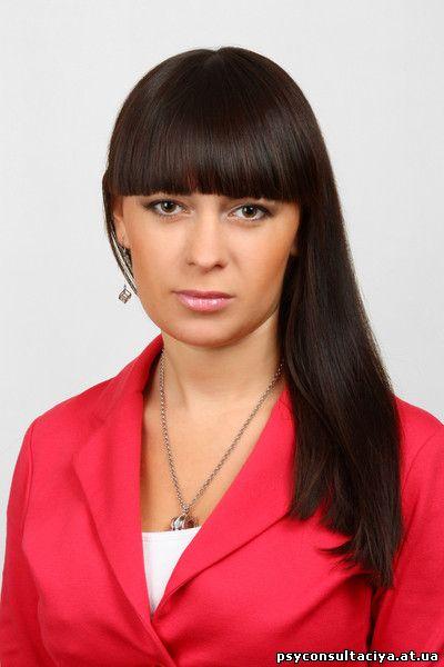 психолог Луганск