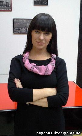 психологи луганска